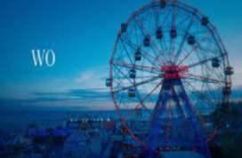 Wonder Wheel 2017